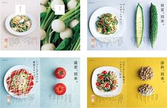 An entry from umbel/space : Photo Food Graphic Design, Food Menu Design, Food Poster Design, Graphic Design Inspiration, Web Design, Menu Layout, Print Layout, Editorial Layout, Editorial Design