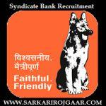 #SyndicateBank PO Admit Card 2018