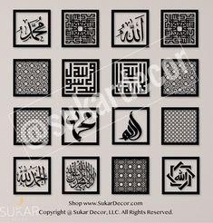 SukarDecor Islamic decor Islamic Wall Decor, Modern Wall Decor, Metal Wall Art, Framed Wall Art, Let's Make Art, Laser Art, Islamic Art Calligraphy, Craft Kits, Home Decor Furniture