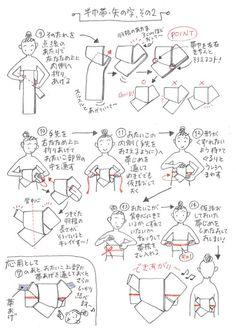 Yukata Kimono, Kimono Dress, Japanese Outfits, Nihon, Japanese Kimono, Japanese Culture, Kimono Fashion, Couture, Traditional Outfits