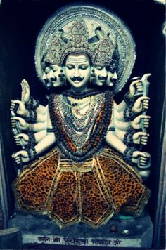 Lord Sadashiva (The World of Shiva Parvati)