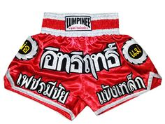 Lumpinee Muay Thai Kick Boxen Shorts LUM-002 Gr/ö/ße M