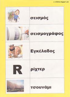 Kindergarten, Children, Blog, Young Children, Boys, Kids, Kindergartens, Blogging, Preschool