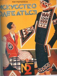 Soviet Fashion from 1920s