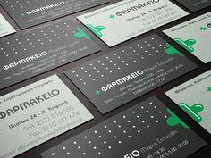 #Card #Print #Design #vvdesign.gr
