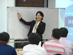 대유관계사 < 코칭스킬업과정> 2013.6.19~21 KSS 교육원 남진희 원장님