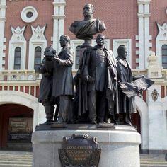 Памятник с семейный Кадый Эконом памятник Пламя Жиздра