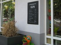 Pomeranza design ranch (Berlin with babies and kids, Shopping Review) Berlin With Kids, Travel With Kids, Ranch, Babies, Lettering, Shopping, Design, Guest Ranch, Babys