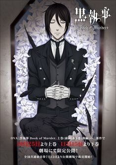 Kuroshitsuji 3 Black Butler The Book of Murder OVA 1 Kuroshitsuji Manga Reading from Chapter 1 to 97 http://www.mangaeden.com/en-manga/kuroshitsuji/ Season 1 http://dubbedanime.net/anime/black-butler-english-dubbed Season 2 http://dubbedanime.net/anime/black-butler-ii-english-dubbed Season 3 http://animewaffles.tv/Details-Kuroshitsuji-Book-of-Circus-1327 OVA's http://www.funniermoments.com/tag.php?t=black-butler