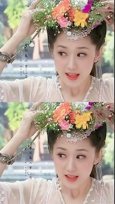 Jang Nara, Crown, Jewelry, Fashion, Moda, Corona, Jewlery, Jewerly, Fashion Styles
