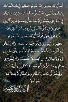 بسم الله الرحمن الرحيم((وكان ذلك على الله يسيرا ))صدق الله العظيم