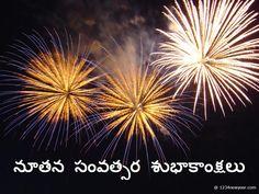 Telugu new year greetings telugu new year greeting card nutana sanvatsara shubhashayagalu m4hsunfo