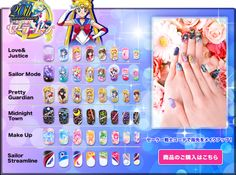Sailor Moon 20th Anniversary Nail Set #sailor moon #Japanese anime #anime