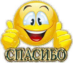 Emoticons Text, Funny Emoticons, Funny Emoji, Emoji Images, Emoji Pictures, Funny Pictures, Love Smiley, Emoji Love, Smiley Emoji