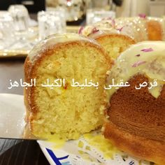 Arabic Recipes, Arabic Food, Muffin, Breakfast, Arabian Food, Morning Coffee, Muffins, Cupcakes
