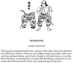 Kobakama (short trousers), page 8.