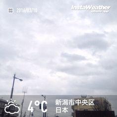 おはようございます! 曇ってますが雨や雪はなさそうです〜♪