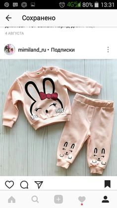 Baby Outfits Newborn, Baby Boy Outfits, Kids Outfits, Baby Girl Dresses, Baby Dress, Baby Girl Fashion, Kids Fashion, Girls Sportswear, Cute Baby Clothes