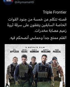 Teen Movies, 2018 Movies, Cinema Movies, Netflix Movies, Film Movie, Film Books, Fiction Books, Terrifying Movies, Night Film