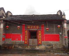 Lao Ancestral Hall in Huangyao, in ancient village of Guangxi province, China.  #travel