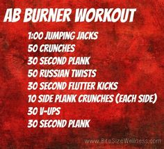 Try this Ab Burner workout to Roar by Katy Perry. Visit Bite Size Wellness for more fun workouts.