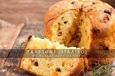 Πανετόνε ιταλικό με πούλπα πορτοκαλιού. Το πασίγνωστο και πεντανόστιμο χριστουγεννιάτικο κέικ, από το Μιλάνο. Ένα από τα πιο δύσκολα και υπομονετικά γλυκά! Η συνταγή είναι από Ιταλίδα γιαγιά μίας φίλης του site μας, την Alessandra. Ευτυχώς δε χρειάστηκε να το φτιάξω αλλά μόνο να το φάω... Banana Bread, Desserts, Christmas, Recipes, Cakes, Food, Deserts, Navidad, Weihnachten