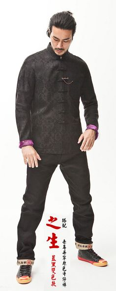 Men Original Traditional Chinese Fashion Tang Suit Style