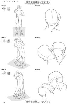 Grell Sutcliff's Crimson Reverie, 'Kiss Scene rough sketches - Drawing for Boys Love...