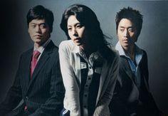 Phoenix (2004)