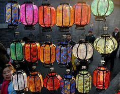 Lanterns for sale in a Beijing street  The colors are so beautiful