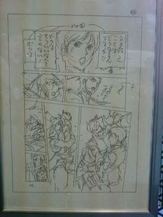 yasuhiko yoshikazu draft comic drawing