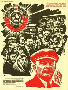 More than 100 nations lives in USSR #USSR #frienship #nation #Peace #family #communism