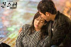Drama 2016, Korean Drama, Singing, Couple Photos, Tv, Couples, Couple Shots, Couple, Couple Pics