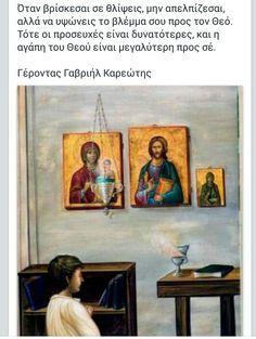 Orthodox Christianity, Perfect Love, Spiritual Life, Prayers, Religion, Spirituality, Faith, Words, Greece