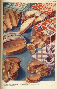 The Story of Stuff, costumes, art, furniture, interior and living from the artist movie. Retro Recipes, Vintage Recipes, Vintage Food Posters, Food Graphic Design, Chicharrones, Food Painting, Food Drawing, Vintage Cookbooks, Food Illustrations