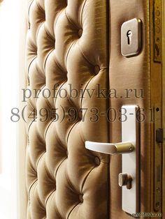 металлическая дверь в каретной стяжке Upholstered door capitone