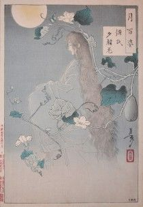 Yugao: The Chapter from the Tale of Genji