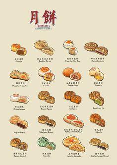 Mooncakes!!  Illustration by lee xin li