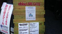 本日は白井良明リリースワンマン! at 恵比寿LIVE GATEです。初披露、白井良明カルテットにゲストヴォーカルに密の木村ウニを迎えてワホホ!会場の場所はフレッシュバーガーの近く。