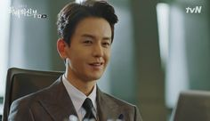 [Bride of The Water God] Korean Drama Korean Dramas, Korean Actors, Live Action, Lim Ju Hwan, Bride Of The Water God, Uncontrollably Fond, Lee Dong Wook, Asian Celebrities, Episode 3