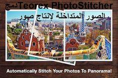 Teorex PhotoStitcher 2.1.2 دمج الصور المتداخلة لإنتاج صورة بانورامية Your Photos, Stitch, Full Stop, Stitches, Stitching, Sew, Costura