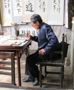 5.22.15 | Shanghai Social Diary: Treasures of China's Heritage, Part 4 | New York Social Diary  Pingyao China