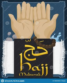 Hands With Traditional Ritual Elements For Hajj Pilgrimage, Vector Illustration Stock Vector - Illustration of journey, muhammad: 156529403 Hajj Pilgrimage, Praying Hands, Muslim, Traditional, Illustration, Islam, Illustrations