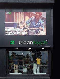 urbantouch store image