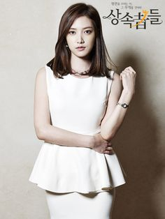 "Im Joo Eun as Teacher Jeon Hyun Joo - ""Heirs"" Website Is Up With Official Character Shots : Couch Kimchi"
