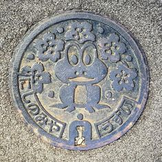 【uyamuya73】さんのInstagramをピンしています。 《#人孔蓋採集 兵庫県 西宮市 2016.8.31 * カエルと市花の桜を組み合わせた意匠。 某情報筋によると、カエルは、汚れた水をきれいな水に「かえる」という語呂合わせから採用されたんだとか。 ピョン吉ゆかりの地とかぢゃあなかったみたい。 +++ #マンホール #manhole #manholecover #西宮市 #Nishinomiya #カエル #桜》