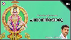 Pambanadiyoru | Ayyappa Devotional Songs