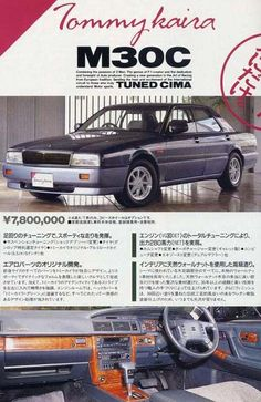 Joker Iphone Wallpaper, Datsun Car, Japanese Domestic Market, Nissan Infiniti, Old School Cars, Street Racing, Car Advertising, Japanese Cars, Nissan Skyline