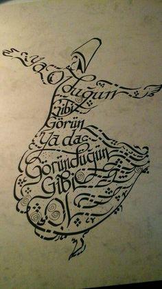 Allah Calligraphy, Islamic Art Calligraphy, Caligraphy, Whirling Dervish, Persian Culture, Turkish Art, Arabic Art, Sufi, Art Drawings