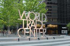 Denver Trade Center